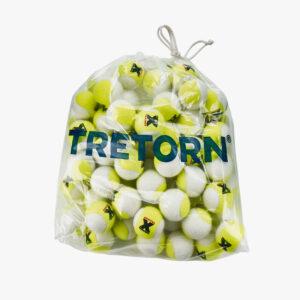 tretorn xtrainer gelb trainingball schweiz kaufen